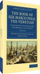 The Book of Ser Marco Polo, the Venetian, edited and translated by Henry Yule